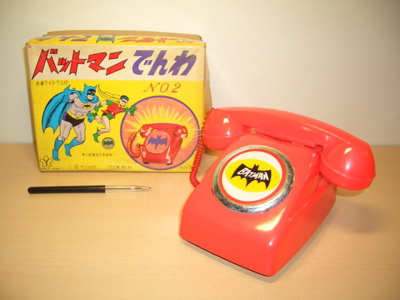batman%20phone.jpg